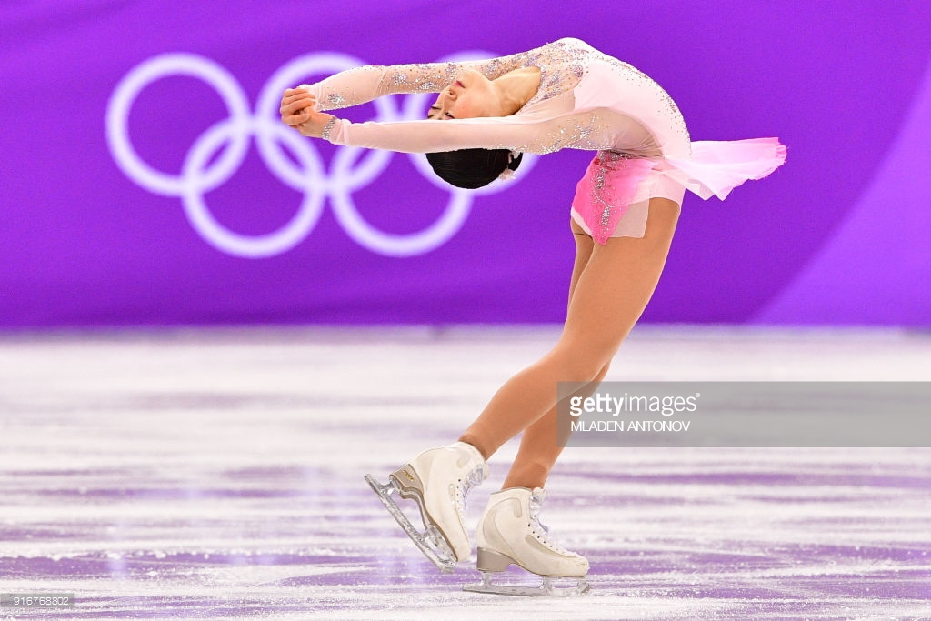 japans-satoko-miyahara-competes-in-the-figure-skating-team-event-picture-id916768802